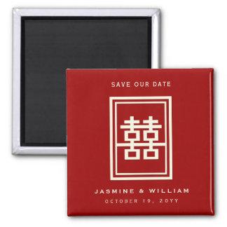 Salvar o casamento chinês da felicidade do dobro imã