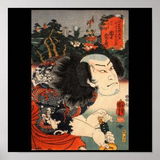 Samurai com um tatuagem do dragão e uma espada C.  Impressão