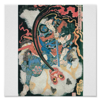 Samurai que mata um demónio, pintura japonesa anti pôster