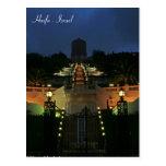 Santuário do Bab, Haifa, Israel Cartao Postal