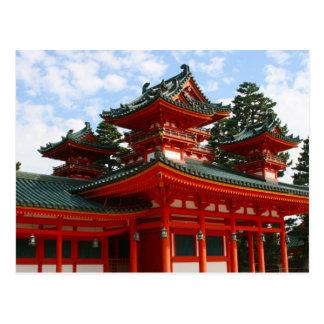 santuário vermelho japão cartões postais