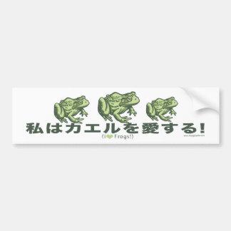Sapo japonês - sapos Bumpersticker do amor de I Adesivo
