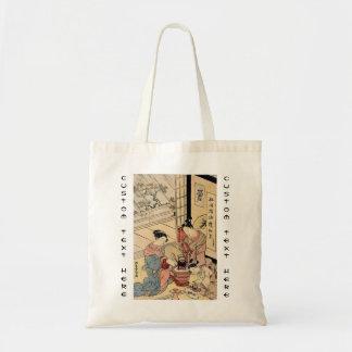 Senhoras japonesas e criança do ukiyo-e legal do v bolsas