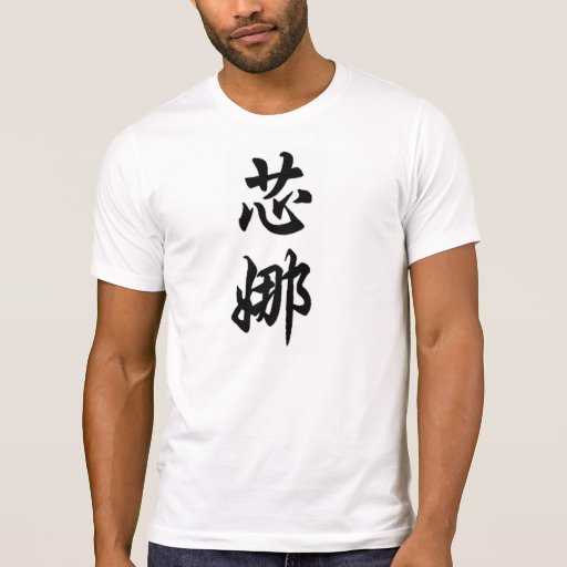 senna camiseta