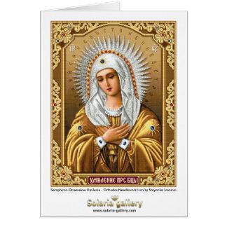 Seraphimo-Diveevskoe Umilenie - cartão