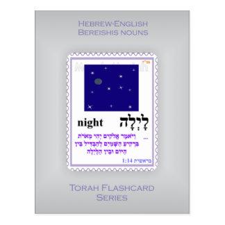 Série de Torah Flashcards - substantivos de Bereis Cartão Postal