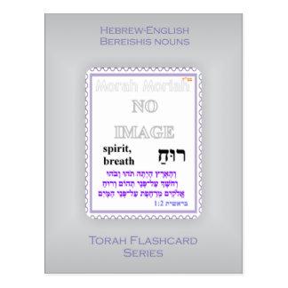 Série de Torah Flashcards - substantivos de Bereis Cartões Postais
