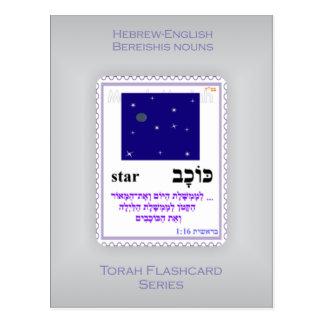 Série de Torah Flashcards - substantivos de Bereis Cartao Postal