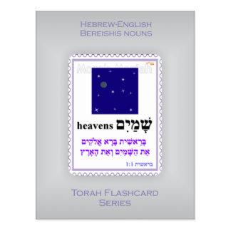 Série de Torah Flashcards - substantivos de Cartão Postal