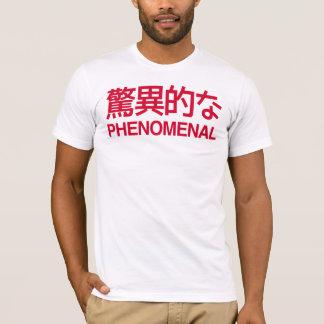 Série inspirador de Japão da tipografia fenomenal Camiseta