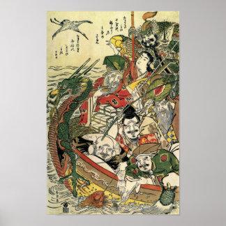 Sete deuses de belas artes de Hokusai da boa Poster