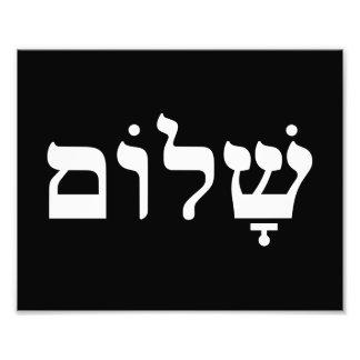 Shalom preto e branco impressão de foto