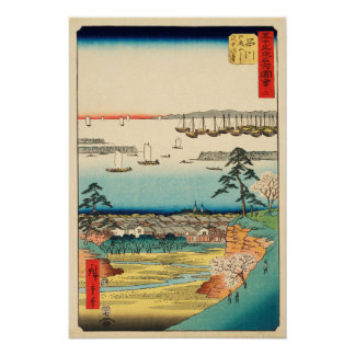 Shinagawa, Japão: Impressão de Woodblock do