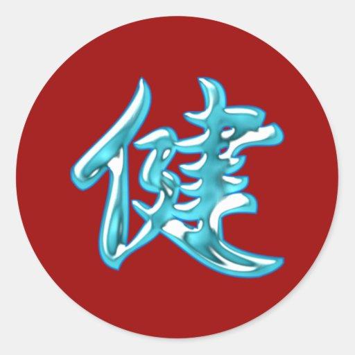 Signo japonês saúde japanese health