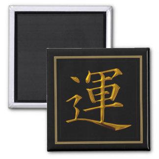 Símbolo asiático quadro ímã da sorte do ouro ímã quadrado