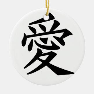 Símbolo chinês (amor) ornamento de cerâmica redondo