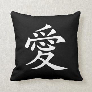 Símbolo chinês branco do amor travesseiros