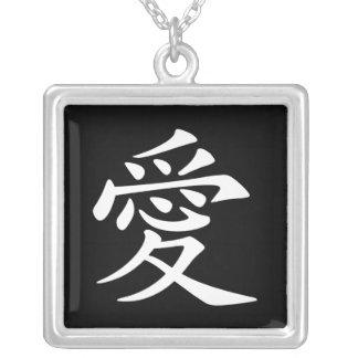 Símbolo chinês branco do amor colar com pendente quadrado