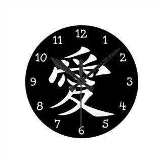 Símbolo chinês branco do amor relógios de pendurar