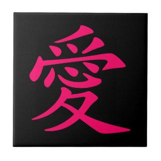 Símbolo chinês cor-de-rosa do amor azulejo quadrado pequeno
