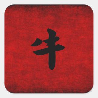 Símbolo chinês da caligrafia para o boi no adesivo quadrado