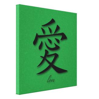 Símbolo chinês das canvas para o amor na grama impressão de canvas esticadas
