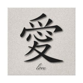 Símbolo chinês das canvas para o amor no concreto impressão em tela canvas