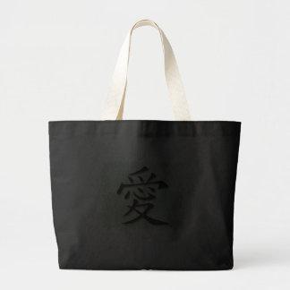 Símbolo chinês das sacolas para o amor na esteira bolsa para compras