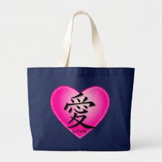 Símbolo chinês das sacolas para o amor no coração bolsa tote grande