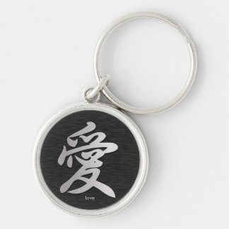 Símbolo chinês de prata do amor chaveiro redondo na cor prata