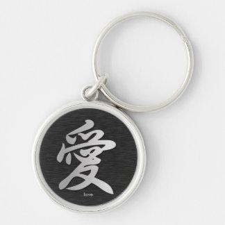 Símbolo chinês de prata do amor chaveiros