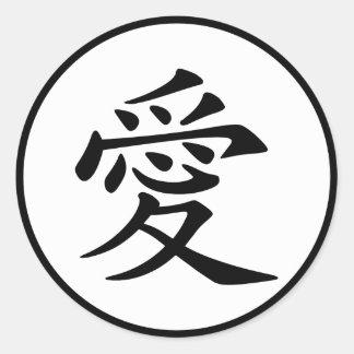 Símbolo chinês do amor adesivo