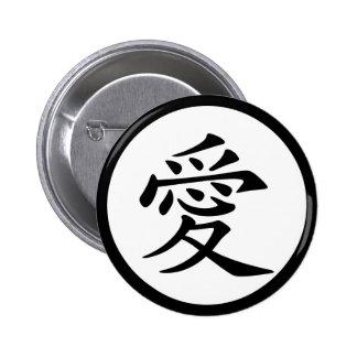 Símbolo chinês do amor bóton redondo 5.08cm