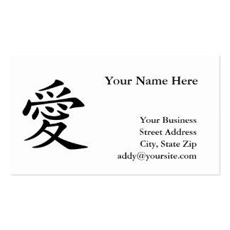 Símbolo chinês do amor cartão de visita