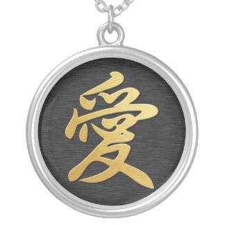 """Símbolo chinês do """"amor"""" do ouro colar com pendente redondo"""