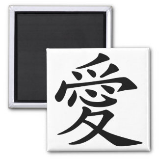 Símbolo chinês do amor imas de geladeira