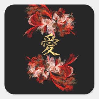 Símbolo chinês do amor no fractal vermelho adesivo quadrado
