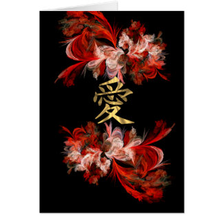 Símbolo chinês do amor no fractal vermelho cartão de nota