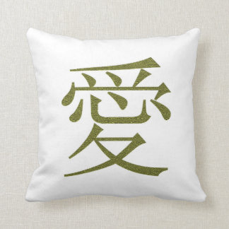 Símbolo chinês do amor no ouro travesseiros