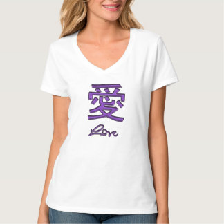 Símbolo chinês do amor no t-shirt roxo camiseta