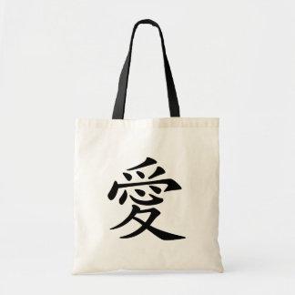 Símbolo chinês do amor sacola tote budget