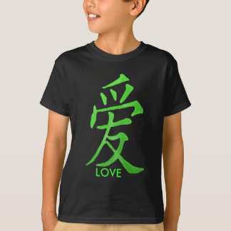SÍMBOLO CHINÊS DO AMOR T-SHIRT