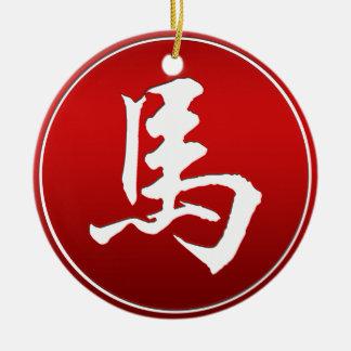 Símbolo chinês do cavalo do zodíaco ornamento de cerâmica redondo