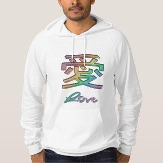Símbolo chinês do ~ do amor do arco-íris para o moletom