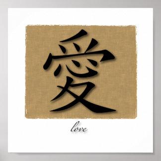 Símbolo chinês do impressão da arte para o amor no