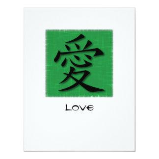 Símbolo chinês dos convites para o amor na grama