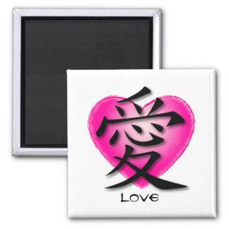 Símbolo chinês dos ímãs quadrados para o coração d ímã quadrado