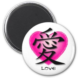 Símbolo chinês dos ímãs redondos para o coração do ímã redondo 5.08cm