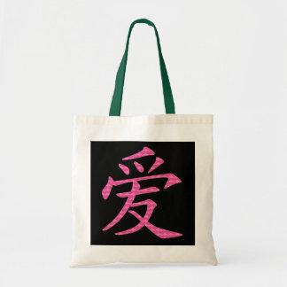 Símbolo chinês japonês do amor dos corações bolsa tote