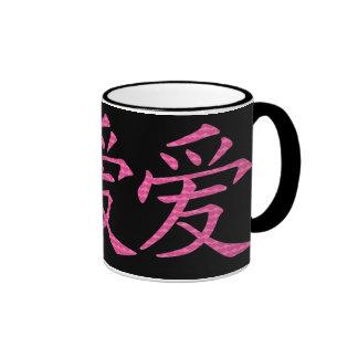 Símbolo chinês japonês do amor dos corações canecas